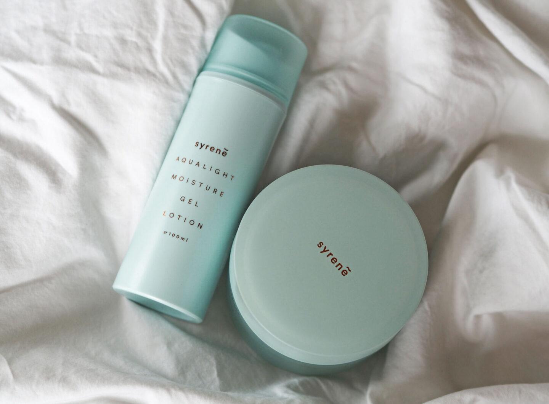 syrene skincare aqualight moisture gel lotion